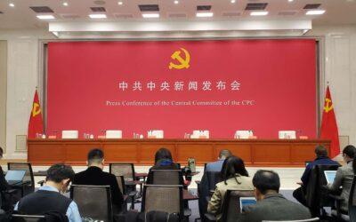 Apuntes sobre el Quinto Pleno del XIX Comité Central del PCCh